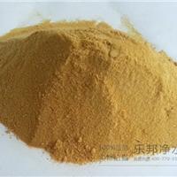 供应聚合硫酸铁在废水除铜中的作用是什么