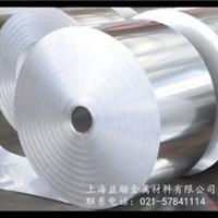 供应3003上海铝厂家3003铝