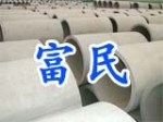 唐山市丰润区富民水泥构件厂