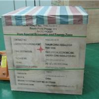 北京廊坊生产免熏蒸木包装箱