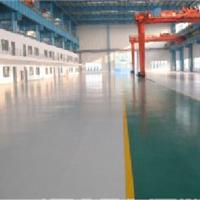南宁环氧地坪漆,地坪漆红昌科技的种类