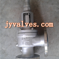 低温安全阀DA42Y-16P  价格合理