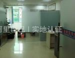 广州中威塑胶材料有限公司