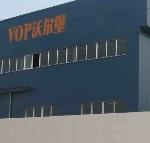 沃尔堡(中国)供热设备有限公司