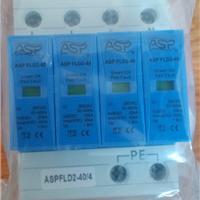 供应ASPFLD2-40/4浪涌保护器南京现货