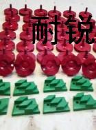 上海耐锐地坪打磨机打磨机金刚石磨头制造商