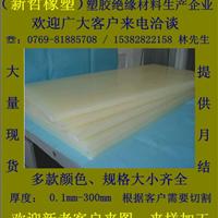 供应――聚偏二氟乙烯板,食品级PVDF板