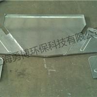 供应勇博1.5mm通风气楼骨架片