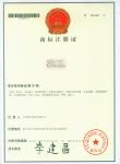 商标注册信息