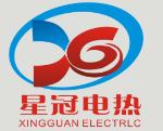 东莞市星冠电热制品有限公司