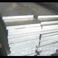 供应6063铝型材力学性能6063西南铝厂