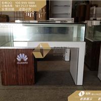 深圳华为柜子生产厂家,华为体验台制作