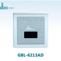 供应洁博利GIBO感应小便器6213