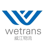广州威江国际货运代理有限公司