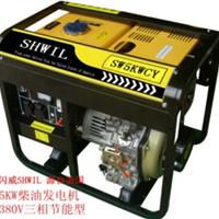 供应5KW家用柴油发电机