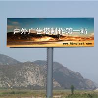 供应华北最具势力的高速公路广告塔制作