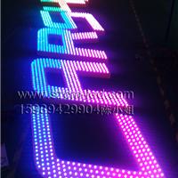 供应长期供应低电压工作全彩LED外露发光字