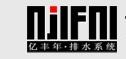 南京亿丰年建筑工程有限公司