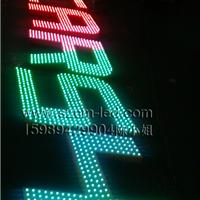 供应发光字 led发光字 全彩led外露发光字