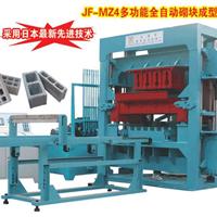 枝江新型免烧砖机路缘石成型机砖机设备厂家
