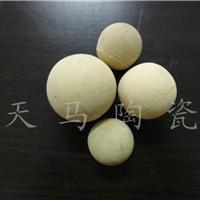 氧化铝陶瓷研磨球 陶瓷研磨球填料