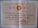 黑龙江美的空调销售公司