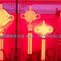 双面LED发光中国结、整体发光中国结灯