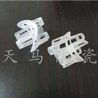 塑料海尔环 海尔环填料 塑料海尔环填料