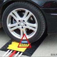 供应压线线槽板?过车压线板?5吨压线线槽板