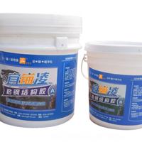 供应常温固化低温固化潮湿环境固化粘钢胶
