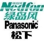 杭州途文科技有限公司