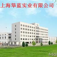 上海奥泰除湿机营销中心
