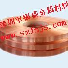 深圳供应进口T2紫铜带 半硬紫铜带