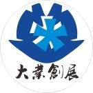 湖南大业创展科技有限公司