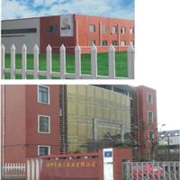 深圳马德兰环境科技有限公司湖北分公司