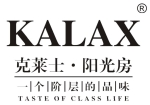 深圳克莱士阳光房科技有限公司