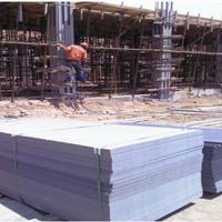 瑞驰新型塑钢建筑模板省市两级代理全国招商