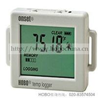 供应HOBO进口室内温度记录仪机房温度监测仪