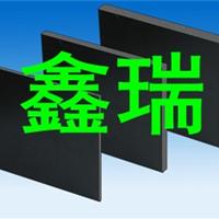 防静电系数稳定电木板 酚醛树脂10^6-10^9Ω