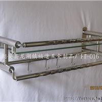 FT-016毛巾架/浴巾架/地漏/毛巾杆/卫浴挂件