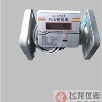 供应飞龙超声波热能表生产厂家