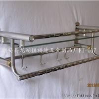 FT-017毛巾架/浴巾架/地漏/毛巾杆/卫浴挂件