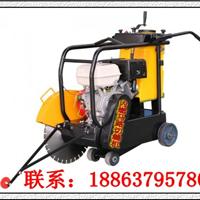 供应Q450混凝土马路切割机 汽油马路切割机