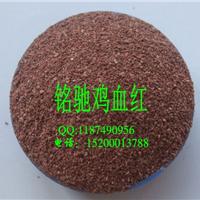 贵州天然彩砂价格 贵州真石漆彩砂厂家直销