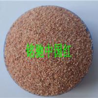 陆良彩砂是什么意思 铭驰彩砂生产厂家
