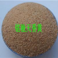 真石漆彩砂生产厂家供应价格 环氧地坪彩砂