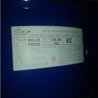 供应E51南亚环氧树脂
