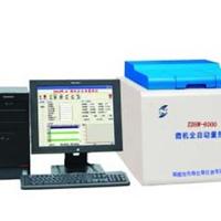 微机全自动量热仪,微机量热仪,带电脑量热仪