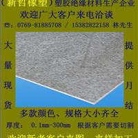 供应――耐高温合成石板,碳纤维板