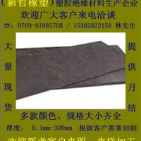 供应――波峰焊合成石图片